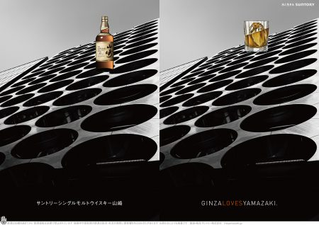 advertising_0512