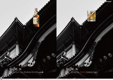 advertising_0513