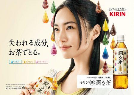 advertising_0515