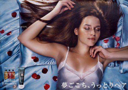 advertising_0537