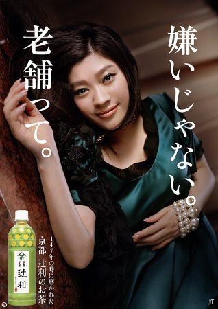 advertising_0554