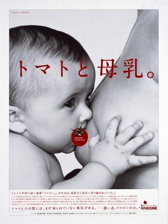 advertising_0555