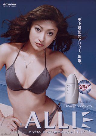 advertising_0559