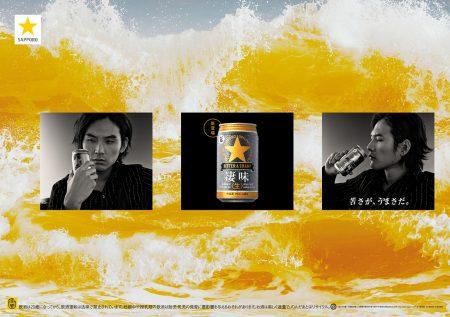 advertising_0593