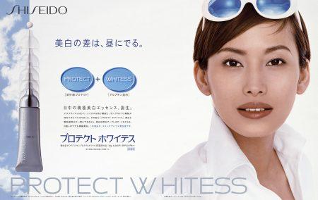 advertising_0597