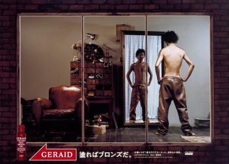 advertising_0600