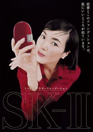 advertising_0604