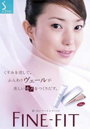 advertising_0605