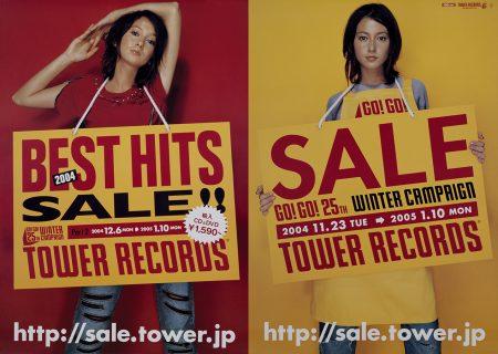 advertising_0619