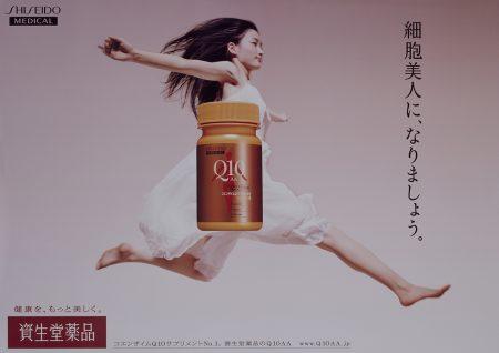 advertising_0635