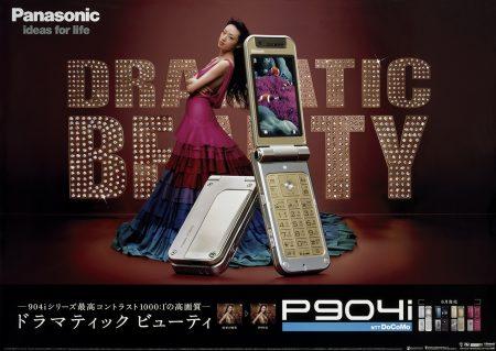 advertising_0645