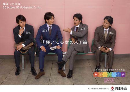 advertising_0661