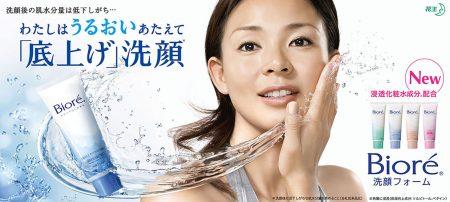 advertising_0673