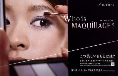 advertising_0501