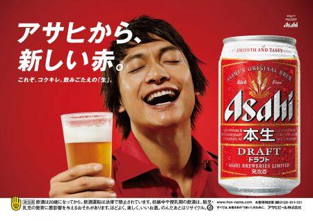 advertising_0508