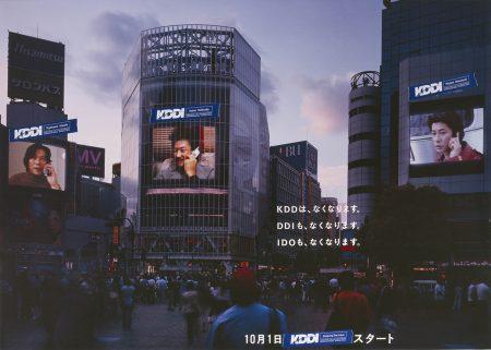 advertising_0561