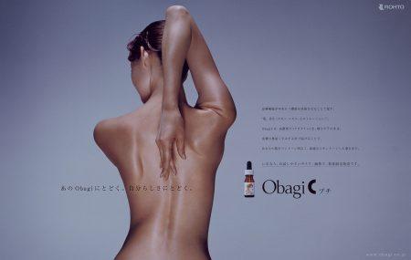 advertising_0577