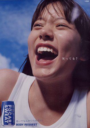 advertising_0586