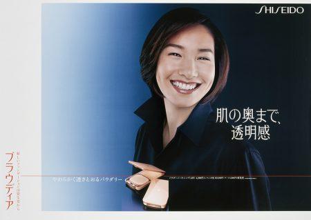 advertising_0599