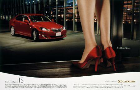 advertising_0644